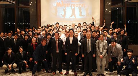 平成30年経営方針発表会